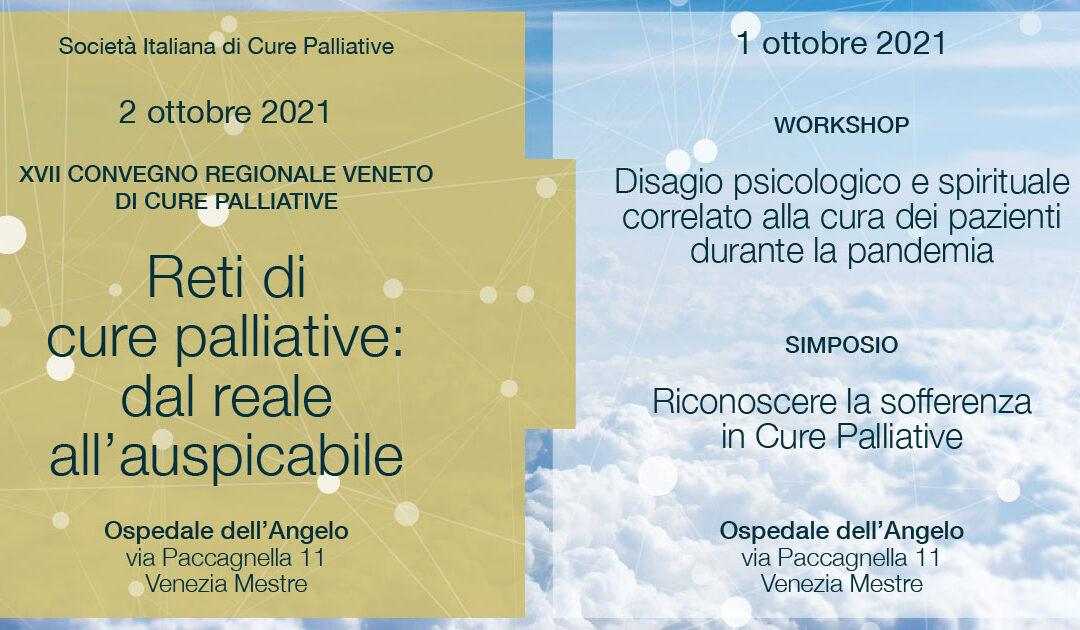 XVII Convegno Regionale Veneto di Cure Palliative